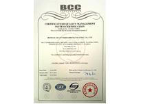 魔术贴ISO证书